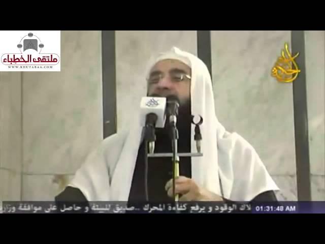 (ملتقى الخطباء) الصراع بين الحق والباطل. أبو الأشبال