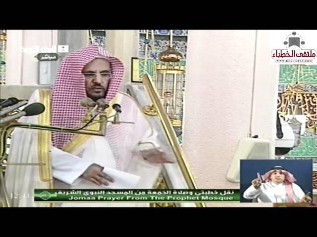 (ملتقى الخطباء) الدنيا وسيلة أو غاية. حسين آل الشيخ