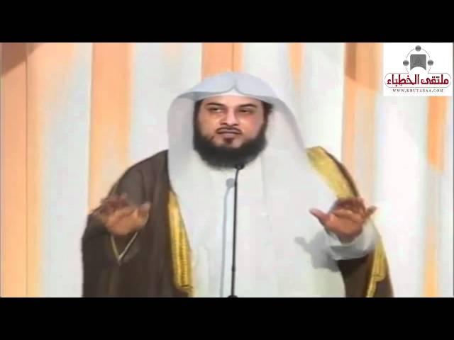 (ملتقى الخطباء) الإخلاص لله. د.محمد العريفي
