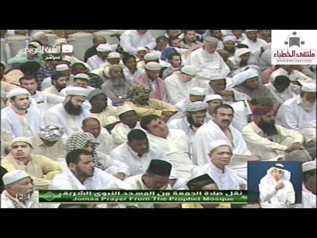 (ملتقى الخطباء) الإحسان. حسين آل الشيخ