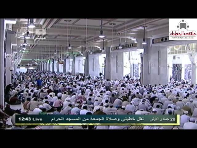 (ملتقى الخطباء) أصالة الإسلام والثقافة المعاصرة
