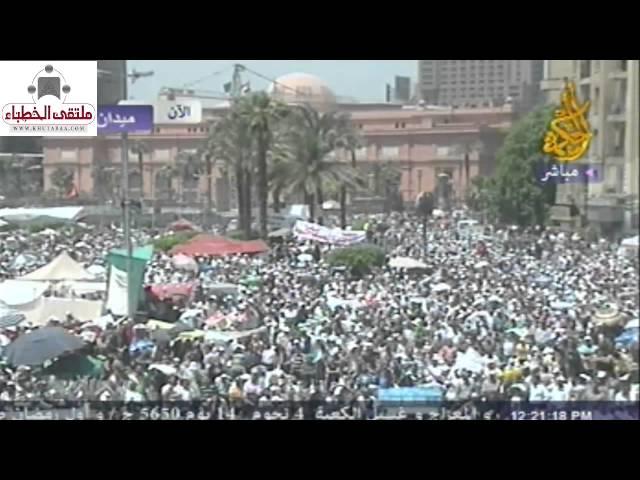(ملتقى الخطباء) مليونية إنقاذ الثورة. للشيخ مظهر شاهين