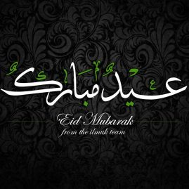Heartfelt congratulations on the occasion of Eid al-Adha 1437 AH