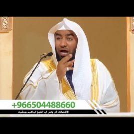 (Forum speakers) // heavenly lineage of Sheikh Omar Abdul Kafi 22 41 438 e