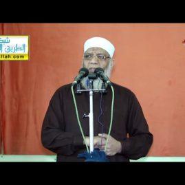 (Forum speakers) on the combination // Sheikh Shawki Abdel Sadiq 22 41 438 e