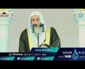 (ملتقى الخطباء) وموعظة وذكرى للمؤمنين // للشيخ مصطفى العدوي 31 3 2017م