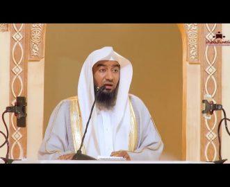 (ملتقى الخطباء) مشاريع الفساد // للشيخ إبراهيم بوبشيت 10 7 1438هـ