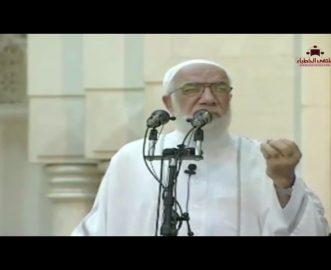 (ملتقى الخطباء) تلك أمانيهم // للشيخ عمر عبد الكافي 1 8 1438هـ
