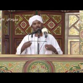 (ملتقى الخطباء) الصبر // للشيخ عبد المحمود يوسف 1 8 1438هـ