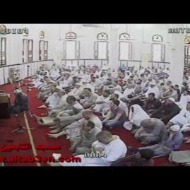 (ملتقى الخطباء) الطاعة والعبرة من تحويل القبلة // للشيخ إسماعيل الجندي 12 8 1438هـ
