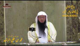 سراق رمضان للشيخ محمد بن علي الرشيد