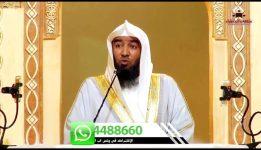 تغريدات رمضانية للشيخ إبراهيم بوبشيت 30 8 1438هـ