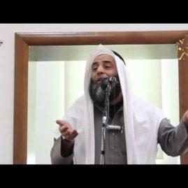 النبي المعلم للشيخ عمر بن إبراهيم أبو طلحة