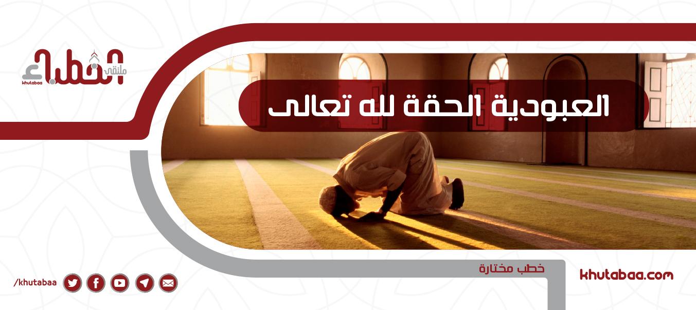Things that Invalidate Islam