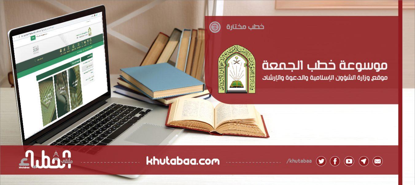 موقع وزارة الشؤون الاسلامية والدعوة والارشاد